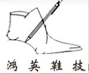 东莞厚街鸿英鞋样设计培训中心