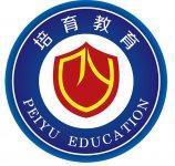 东莞市培育电脑培训中心