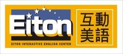 虎门商务英语、口语英语培训哪家机构最好2