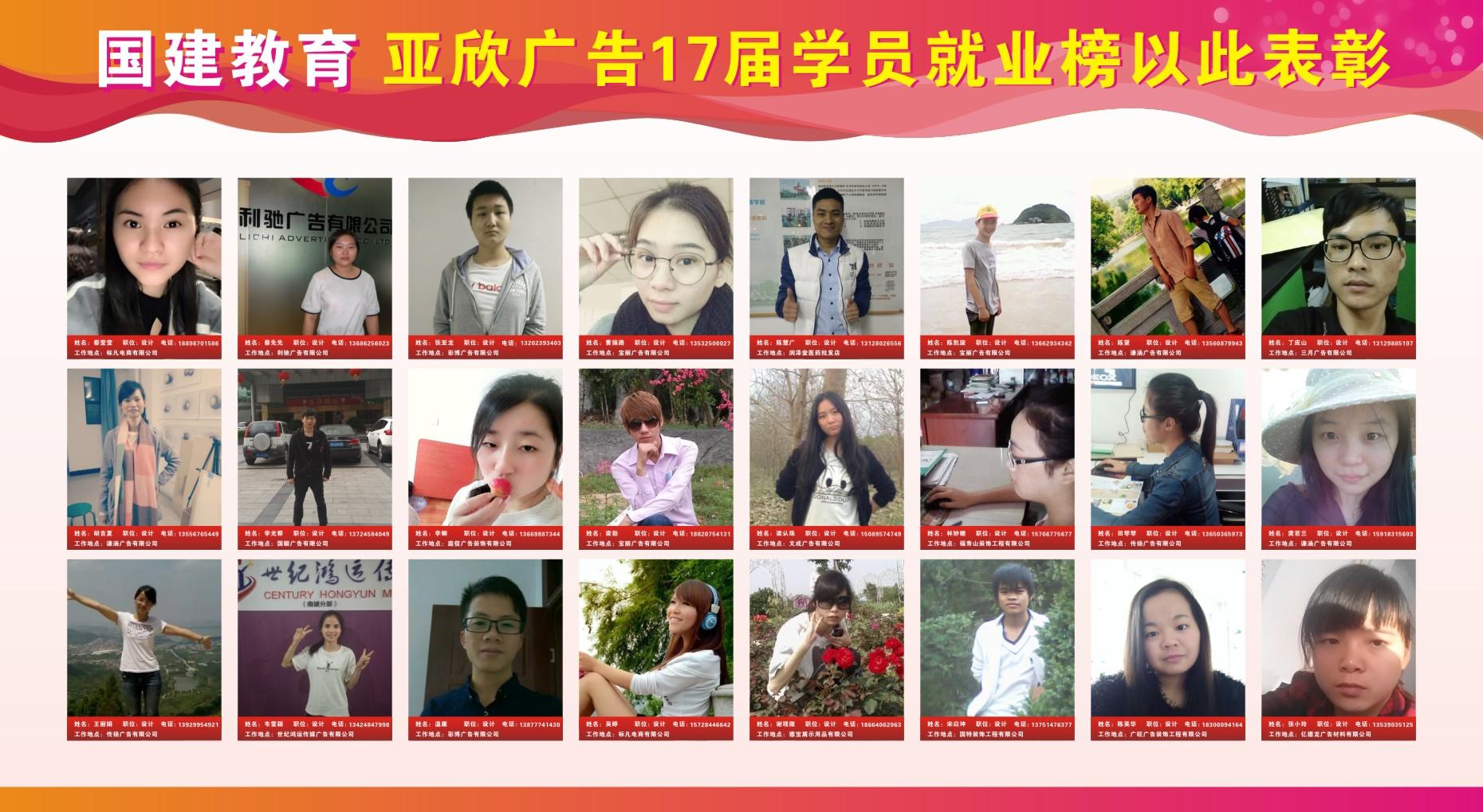 万江亚欣职业培训学校