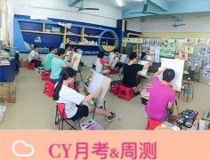 东莞松山湖高考学美术 东莞绘画班